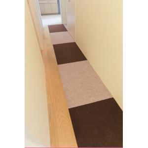吸着ぴたマットループ 広幅タイプ ブラウン(約45cm*60cm) KPL-BR-4560 1本 ワタナベ工業 床暖房対応 洗えるタイルカーペット|maruhanashop