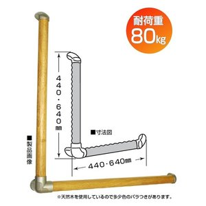 いたわり エコ手すり ディンプルL型600*600 SO-TD5-600 トイレや玄関の手すりに|maruhanashop