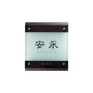 LED表札クリアーガラス(黒文字&素彫)&ステンレスブラックHL LEG-13福彫 maruhanashop