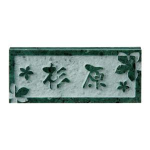 天然石 浮彫カラーバリエーションレリーフ グリーンリーフ(素彫)D82福彫 maruhanashop