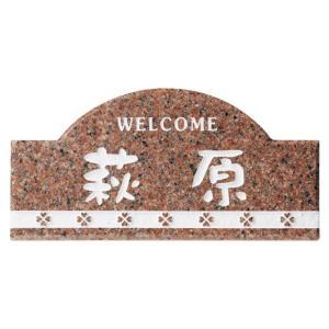 天然石 薄型バーミリオンバーミリオン(白文字)CS-237福彫 maruhanashop