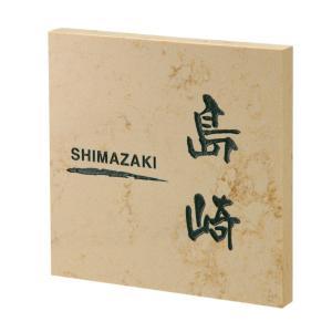 クリスターロローマンベージュ(黒文字)CL1-216福彫|maruhanashop