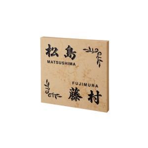 クリスターロローマンベージュ(黒文字)CL1-217福彫|maruhanashop