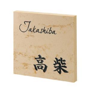 クリスターロローマンベージュ(黒文字)CL1-817福彫|maruhanashop