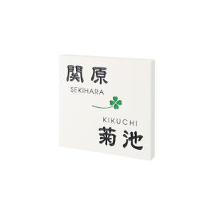 クリスターロミラノホワイト(黒文字&グリーン)CL5-235福彫|maruhanashop