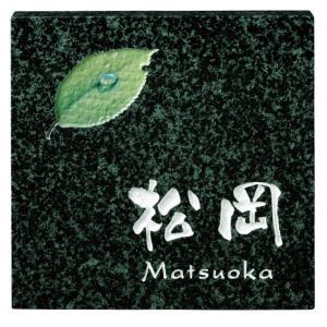 ピクストーン 天然石 蛇紋ミカゲ(ひと葉の滴)PIS-231 福彫|maruhanashop