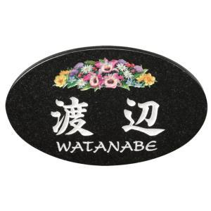 ピクストーン 天然石 黒ミカゲ(オータム)PIS-200 福彫|maruhanashop