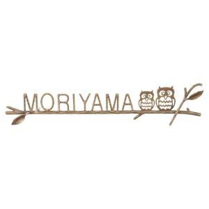 ニューブラスアイアン アイアン文字(丸棒)IR-105福彫|maruhanashop