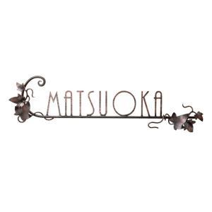 ニューブラスアイアン レーザーカット文字 IR-35福彫|maruhanashop