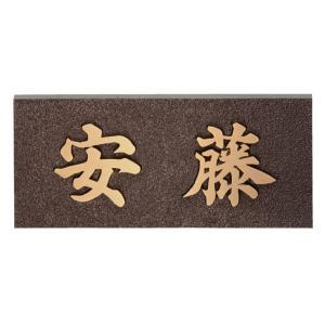 銅ブロンズ鋳物IB-8 福彫|maruhanashop