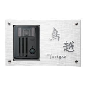 アルミ鋳物GEF-106 福彫|maruhanashop