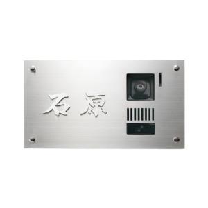 ステンレス板&切文字KTF-131 福彫|maruhanashop