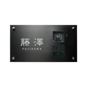 ステンレスブラック板SPF-201 福彫|maruhanashop