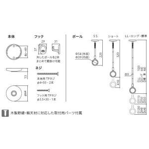 エコ生活応援特価 室内用ホスクリーン スポット型 ホワイト2本セット 460〜640mm SPC-W 室内物干し 部屋干し|maruhanashop|02