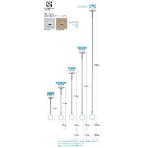 エコ生活応援特価 室内用ホスクリーン スポット型 ホワイト2本セット 460〜640mm SPC-W 室内物干し 部屋干し|maruhanashop|03