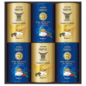 お歳暮  送料無料 コーヒー  ギフト キーコーヒー ドリップオンギフト