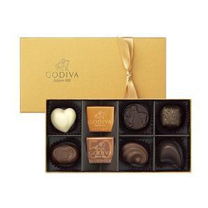 バレンタイン チョコレート 2017年 ゴディバ (GODIVA) ゴールドコレクション 8粒入 (G-20)   丸広百貨店