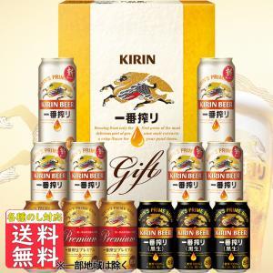 ■説明 上品な麦のうまみが広がって、やっぱりビールはいいなと思う。やっぱりビールが好きだなと思う。そ...