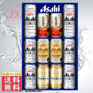 ■説明 この夏にしか贈れない、もう一つのジャパンスペシャル。夏らしい清々しい香りの「スーパードライジ...