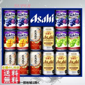 寒中御見舞 ビール beer ギフト アサヒ ジャパンスペシャル限定ファミリーセット JH-3F 内...