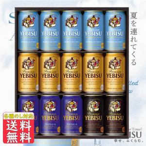 ■説明 爽やかにホップ香る限定のヱビス 厳選されたドイツ・ハラタウ産アロマホップに加え、 高品質で香...