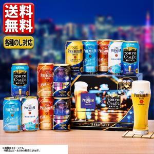 ■説明  こちらの商品は、特別な日のための夢のビール、マスターズドリームの3種6瓶詰め合わせです。プ...