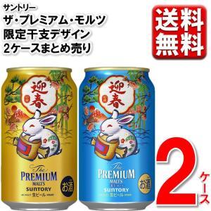 金麦 350 24 1ケース サントリー 金麦 350ml ケース 24本 24缶 新ジャンル ビール 発泡酒 第三のビール|maruhiro