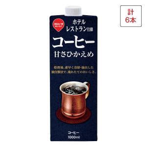 ■説明 珈琲豆を焙煎後、急速冷凍することで、芳醇な香りをとじ込めました。 自家焙煎・自家抽出(ネル式...