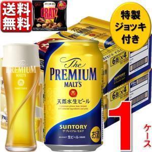 プレモル 神泡 サントリー プレミアムモルツ 350ml 24本 ビール 神泡体感キット(電動超音波式サーバー&泡持ち1.2倍グラス)付 2ケース迄1個口配送可|maruhiro