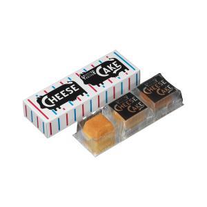 〈資生堂パーラー〉チーズケーキ3個入り maruhiro