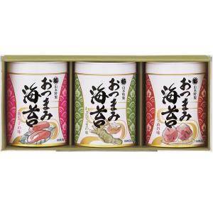 山本海苔店 おつまみ海苔3缶詰合せ YOS1A8 maruhiro