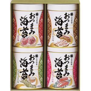 山本海苔店 おつまみ海苔4缶詰合せ YOS2A4 maruhiro