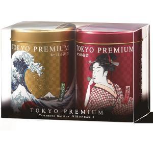山本海苔店 TOKYO PREMIUM おつまみ海苔2缶詰合せ YTP1A2 maruhiro