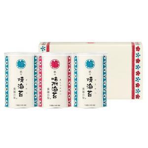 山本海苔店 海苔3缶詰合せ YPS1A5 maruhiro