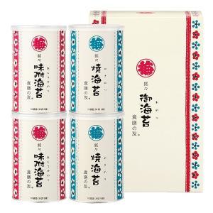 山本海苔店 海苔4缶詰合せ YPS2A maruhiro