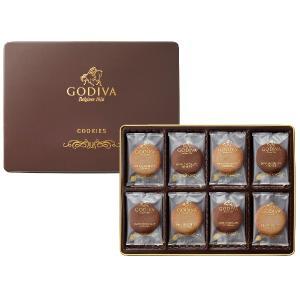 〈ゴディバ〉クッキーアソートメント 32|maruhiro