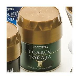 〈キーコーヒー〉アロマフラッシュ缶 トアルコトラジャ