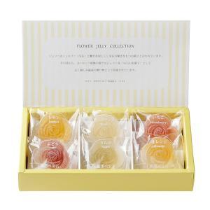 暑中見舞い ギフト 贈り物 彩果の宝石  フラワーゼリーコレクション R-6