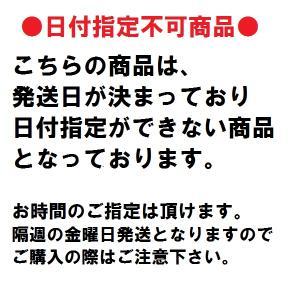 スジャータ アイスクリーム(バニラ)8個【新幹線 車内販売】送料込 のし・包装不可|maruhiro|03