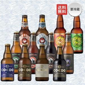 お礼・お祝いに地ビールギフトをプレゼントお手頃12本セット(...