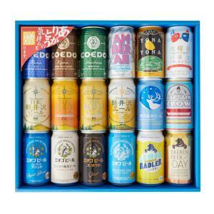 あまりクラフトビール(地ビール)に慣れない人でも楽しめるようにスッキリした飲みやすいタイプを多めに、...