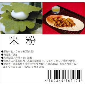 原料は厳選された国内産米のみを使用しております。