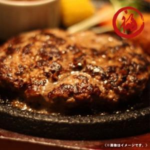 神戸ビーフ合挽ハンバーグ 150g×10個 和牛 黄金比率 冷凍配送 maruhuku