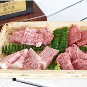 神戸ビーフ 焼肉4種盛り500g 冷凍配送|maruhuku