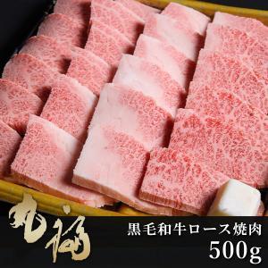 兵庫県産淡路和牛 ロース 500g 黒毛和牛 焼肉用 冷凍配送|maruhuku