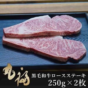 兵庫県産淡路和牛 ステーキ サーロイン 500g (250g×2枚) 黒毛和牛サーロインステーキ 冷蔵配送|maruhuku