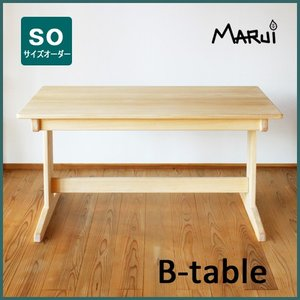ひのきベンチテーブル W160×D70cm 4人 国産桧無垢 天然木製 サイズオーダー ダイニングテーブル ナチュラル 日本製 送料無料 marui-kagu