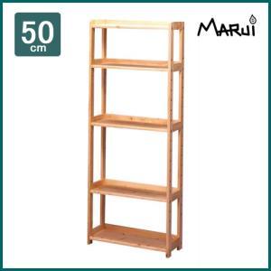 ひのきオープンラック FSスタンド50 国産ヒノキ無垢 天然木製 収納 本棚 ブックシェルフ 日本製 送料無料|marui-kagu