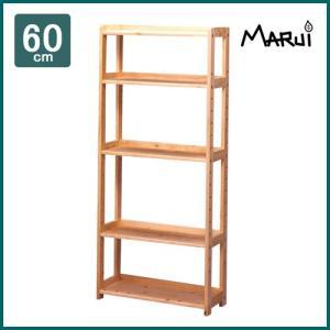 オープンラック FSスタンド60 国産ひのき無垢 天然木製 収納 本棚 ブックシェルフ 日本製 送料無料|marui-kagu