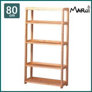 国産ひのき無垢 オープンラック FSスタンド80 天然木製 収納 本棚 ブックシェルフ 日本製 送料無料